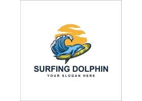 创意清新海豚形象LOGO设计图片