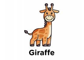卡通动物长颈鹿宝宝形象LOGO设计