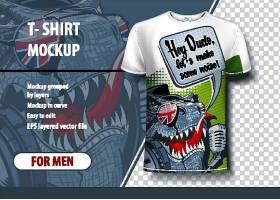 创意蜥蜴车形象T恤图案装饰印花图案设计