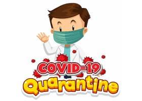 新冠病毒检疫预防主题标签插画设计图片