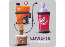 防止冠状病毒传播和消毒矢量插画设计