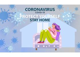 家庭隔离主题防治疫情插画设计