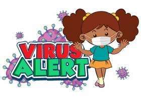 防治与抗击疫情概念宣传插画设计