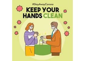 创意手绘抗击疫情主题插画设计