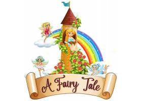 创意童话故事主题插画设计