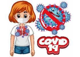戴口罩防治疫情概念宣传插画设计