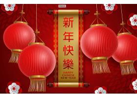 中国风大气红灯笼2020鼠年新年快乐素材