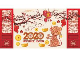 中国风大气2020鼠年新年快乐剪纸素材