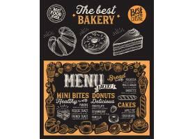 复古西式手绘面包糕点甜品面包店海报设计