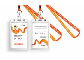 创意人物工作证ID卡设计