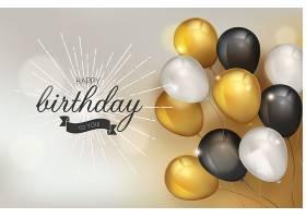 彩色气球生日快乐海报