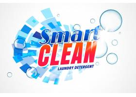 泡泡元素清洁洗涤用品产品包装标签设计