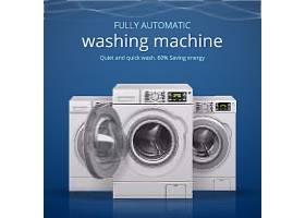 洗衣机产品主图展示