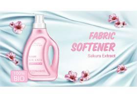 洗衣液与衣服洗涤产品宣传海报