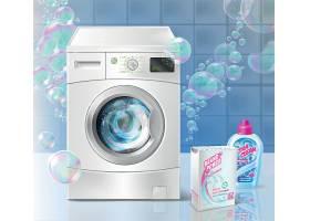 洗衣机与洗涤洗衣产品宣传海报