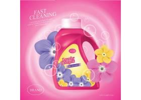 芬芳清香花卉洗衣液产品宣传海报