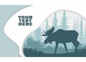 动物主题剪纸风网页矢量插画设计