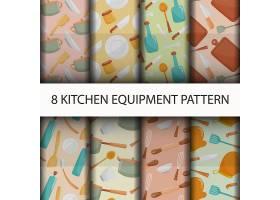 8款可爱厨房用品元素无缝装饰背景图案