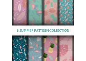 8款可爱夏日元素无缝装饰背景图案