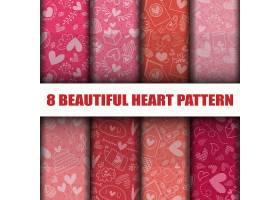 8款可爱爱心元素无缝装饰背景图案