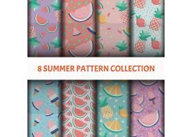 8款可爱水果元素无缝装饰背景图案