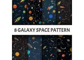 8款可爱星球星空元素无缝装饰背景图案