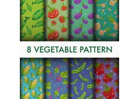 8款可爱蔬菜元素无缝装饰背景图案