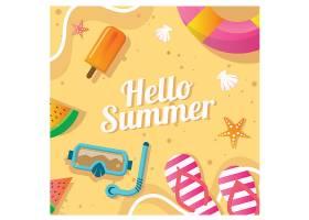 夏天主题你好夏日矢量装饰插画背景