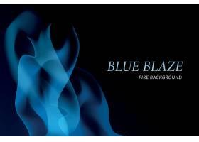 蓝色火焰元素矢量装饰背景