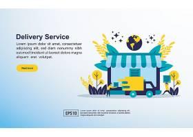 互联网科技商务金融主题扁平化网页插画设计