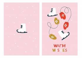 圣诞主题溜冰鞋元素装饰插画