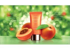 水果元素护肤品化妆品产品展示海报设计