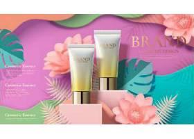 剪纸风护肤品化妆品产品展示海报设计