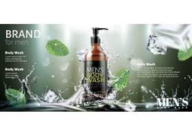 水元素护肤品化妆品产品展示海报设计