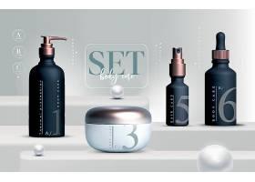 珍珠白元素产品护肤品化妆品产品展示海报设计