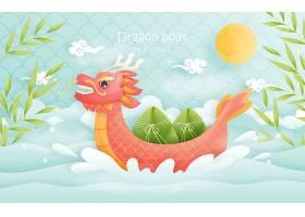 中国传统节日端午节