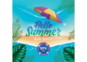 创意夏天夏季促销活动矢量背景设计