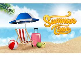 夏日时光夏天时间主题海报背景设计