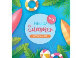 夏天促销主题海报背景banner背景设计