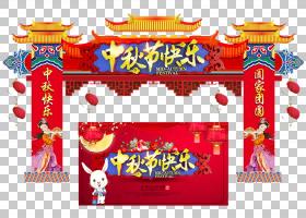 中秋节建筑设计师,中秋节促销PNG剪贴画超市,横幅,月亮,秋叶,庆祝