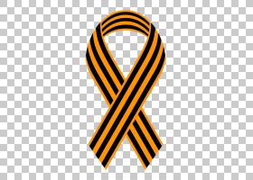 圣乔治丝带2014年亲俄罗斯骚乱在乌克兰黄丝带,胜利PNG剪贴画功能