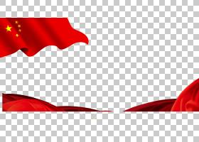 红旗国旗,红色,旗,丝带,飘带,红色,第7.1节创始PNG剪贴画杂项,功