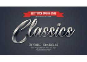 个性立体字母标题主题标签字体样式设计