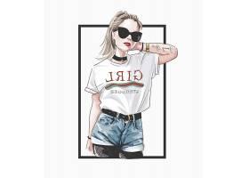 现代穿着时尚的女孩插画设计