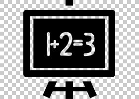 黑板上的老师教育学习加纳中学PNG剪贴画文本,类,徽标,数量,标志,