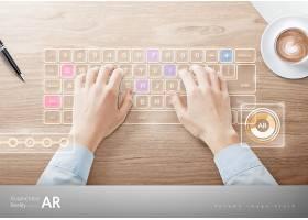 创意现代互联网信息科技AR时代主题海报设计图片
