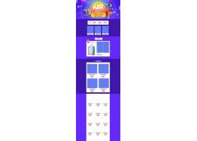 蓝色旅行箱主题618电商首页模板