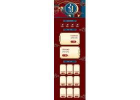 红色喜庆电商首页模板