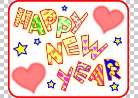 新年元旦圣诞节祝福卡片PNG剪贴画希望,假日,文本,心,新的一年,方