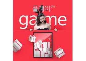 时尚可爱韩国美女海报